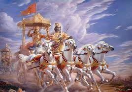 Bhagwad Gita Suvichar Motivational Thoughts
