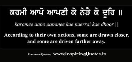 Guru Nanak Dev ji Quotes Suvichar Anmol Vachan in Punjabi