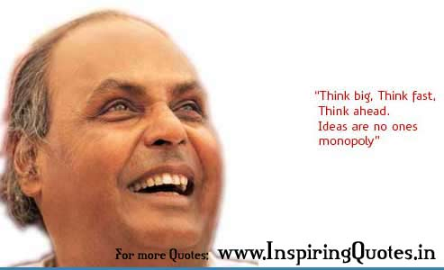 Dhirubhai Ambani Thoughts