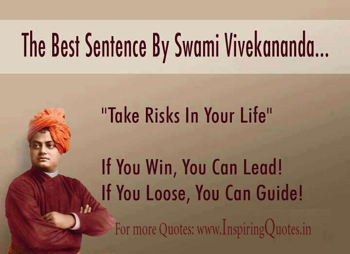 Swami Vivekananda Best Quotes and Sayings Pictures Wallpapers