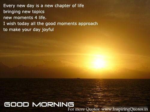 Good morning friends quotes images wallpapers Pictures