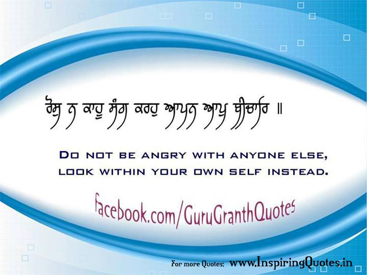 Guru Granth Sahib Quotes in English Punjabi Thoughts Images Wallpapers