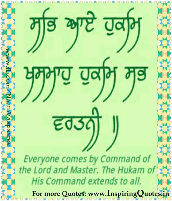 Punjabi Gurbani Quotes Pictures Images Wallpapers Photos