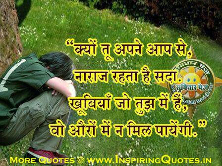 Happiness Quotes In Hindi  Happiness Hindi Quotes, Thoughts, Message Images Wallpapers Photos Pictures
