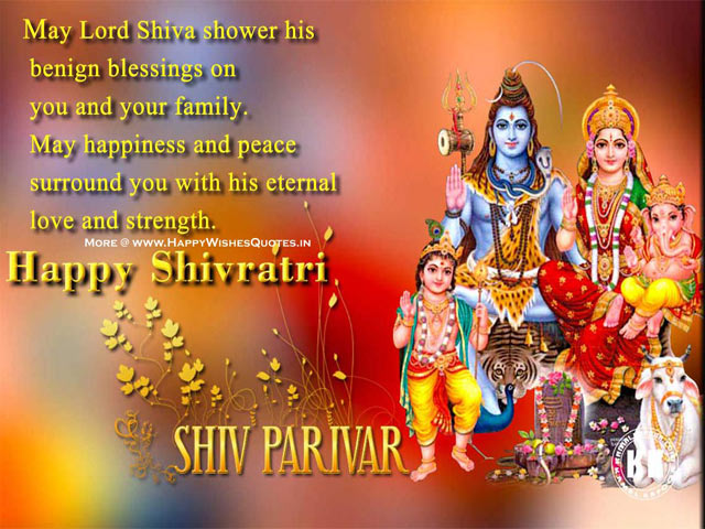 Maha Shivaratri 2015 Greetings, Wallpapers - Lord Shiva Shivratri Images, Message, Quotes, Sayings, Pictures, Photos