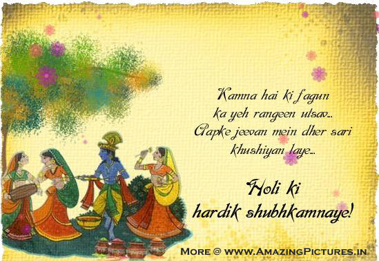 Happy Holi Quotes in Hindi, Great Holi Quotes, Messages in Hindi, Thoughts, Images, Wallpapers, Photos, Pictures
