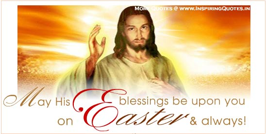 Happy Easter SMS Messages, Easter Day Status for Facebook, Whatsapp, Images, Wallpapers, Photos, Pictures