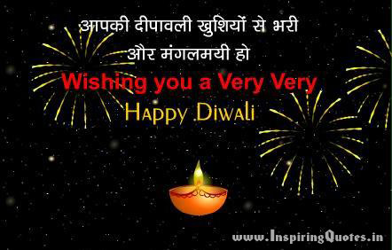 Happy Diwali Hindi Messages with Images, Wallpapers, Photos, Pictures